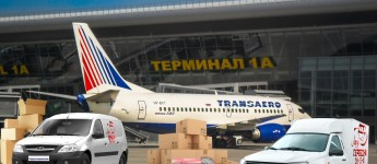 Доставка грузов Казань-Аэропорт-Казань.