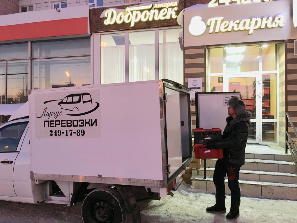 На постоянную работу в г.Казань  требуется ВИС КАБЛУК, развоз пекарни